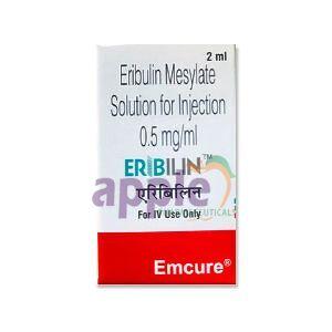 Eribilin 0.5mg Image 1