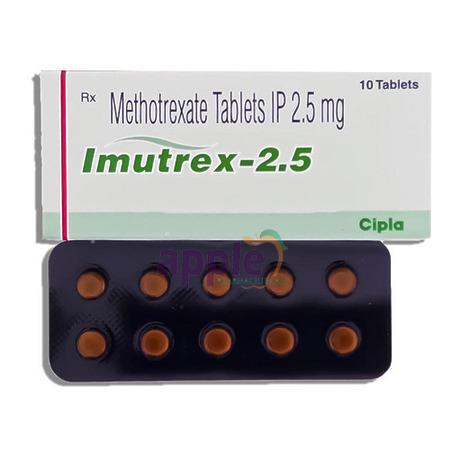 Imutrex 2.5mg Image 1
