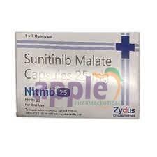 NItnib 25mg Image 1