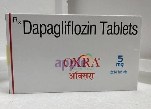 Oxra 5mg Image 1