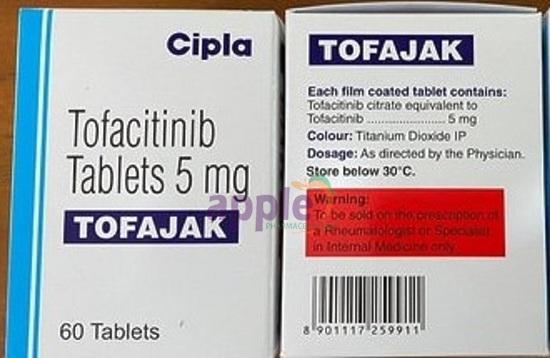Tofajak 5mg Image 1