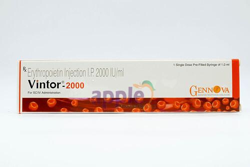 Vintor 2000IU Image 1