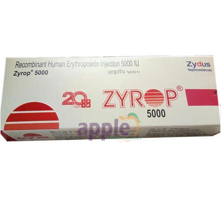 Zyrop 5000IU Image 1